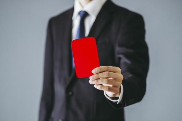 引き抜き行為防止対策差止損害賠償